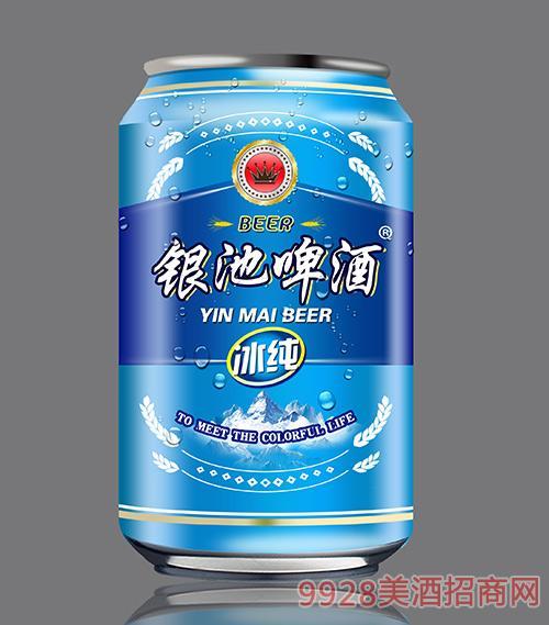 银池啤酒冰纯330ml
