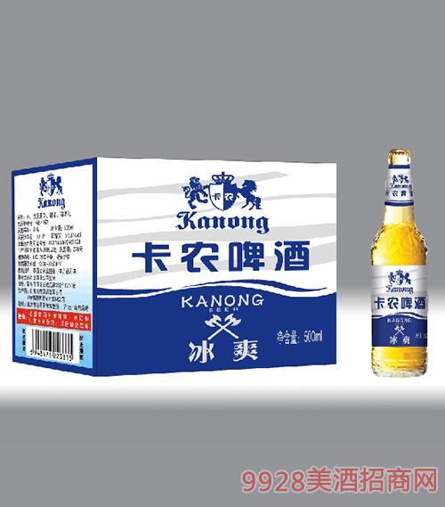 卡农啤酒冰爽500ml