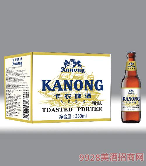 卡农啤酒精酿330ml