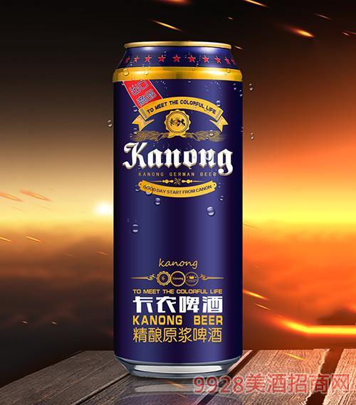卡农精酿啤酒10°P500ml