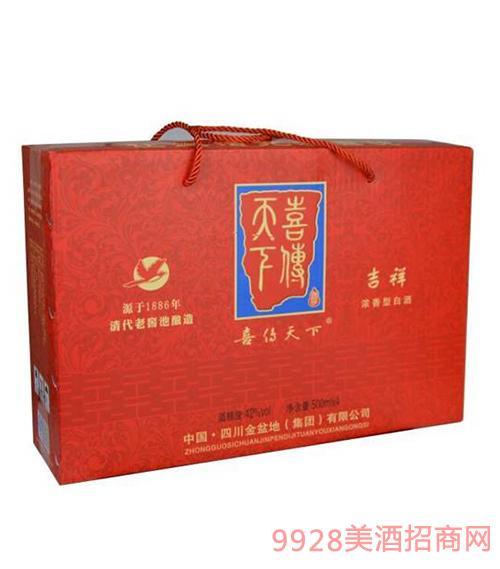 喜�魈煜录�祥酒�Y盒�b42度 52度