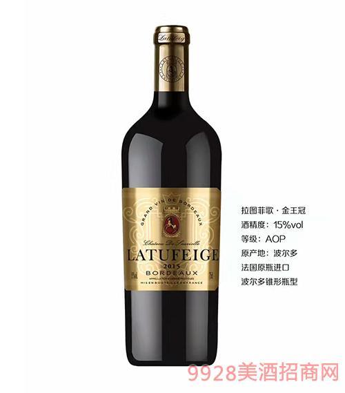 法国拉图菲歌金王冠葡萄酒15度750ml