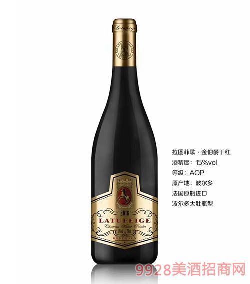 法国拉图菲歌金伯爵干红葡萄酒15度750ml