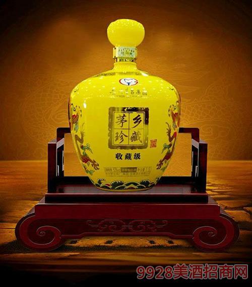 茅乡珍藏酒浓香型白酒52度1.5L
