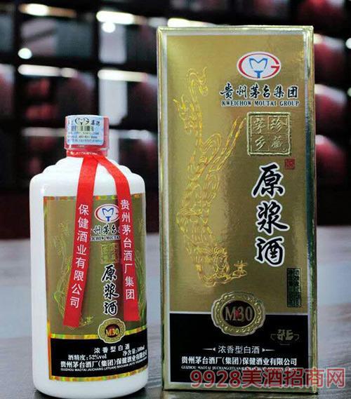 茅乡珍藏酒原浆酒52度500ml浓香型白酒