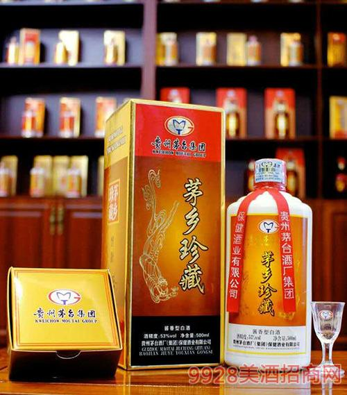 茅台集团茅乡珍藏酒53度500ml酱香型白酒