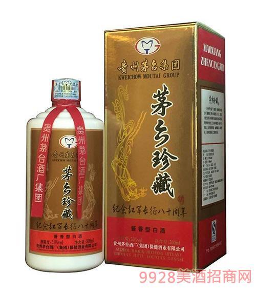 茅乡珍藏酒53度500ml酱香型白酒