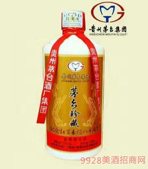 茅台集团茅乡珍藏酒纪念红长征纪念酒53度500ml酱香型白酒
