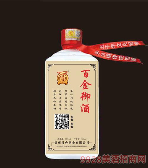 茅�_�百金御酒53度500ml