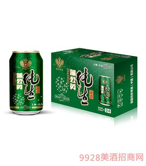 柏林蒲公英纯生酒320ml