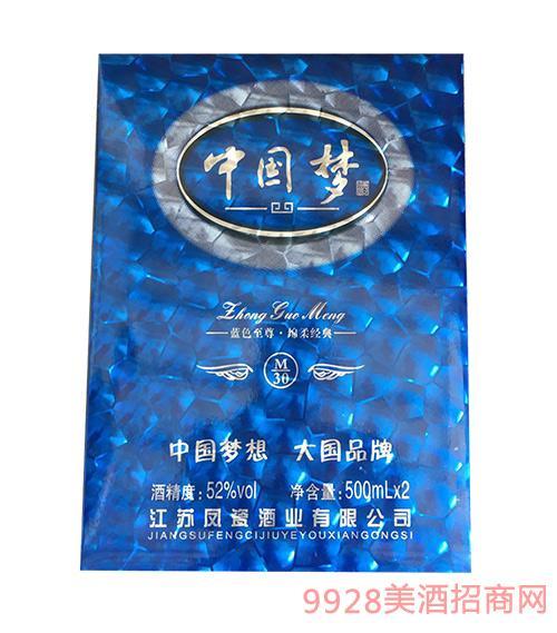 中国梦酒M30-52度500mlx2