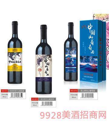 中国原汁山葡萄酒750ml