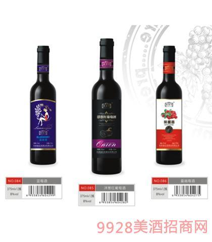 蓝莓酒、洋葱红葡萄酒