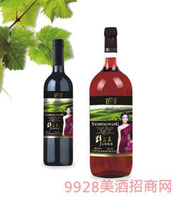 野生王山葡萄酒750ml、1.5L