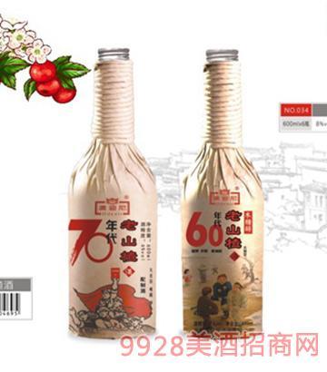 澳迪尼60年代、70年代山楂酒6度600mlx6