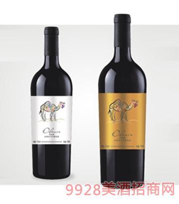 布拉格干红葡萄酒12度750mlx6