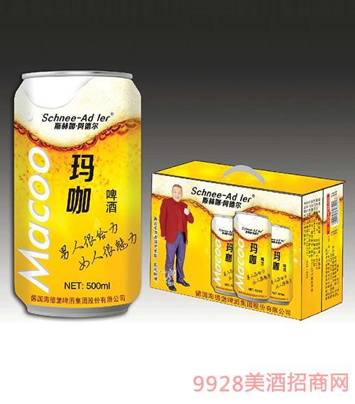 斯赫娜阿德尔玛咖啤酒500mlx12