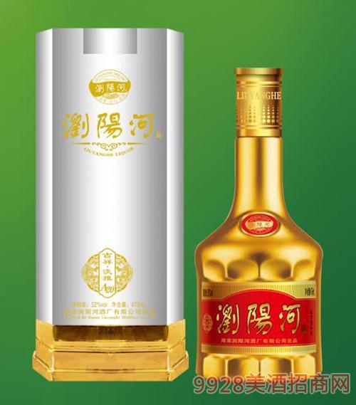 浏阳河酒吉祥淡雅A20-42度52度475ml