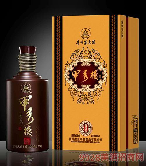 贵州茅台镇甲秀楼酒53度500ml酱香型白酒