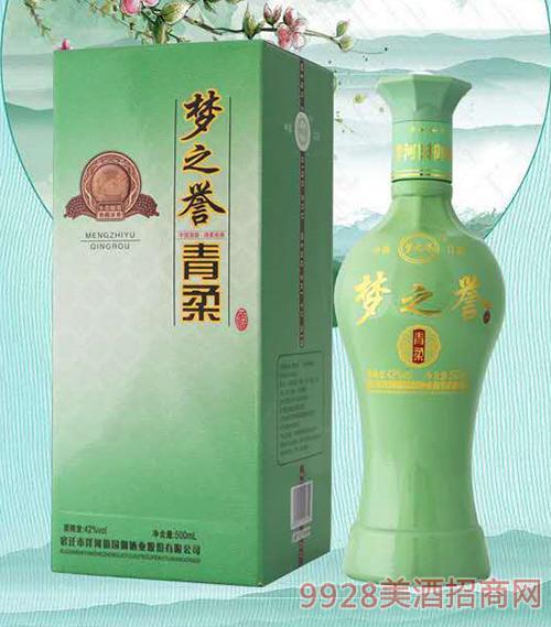 梦之誉酒青柔42度500ml浓香型白酒