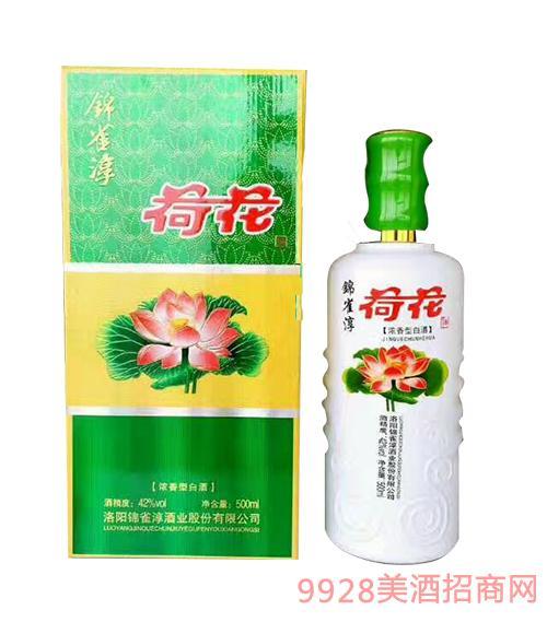 锦雀淳荷花酒浓香型(绿盒)42度500ml