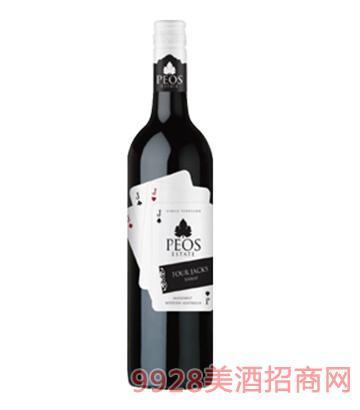 四杰克系列西拉干红葡萄酒14度
