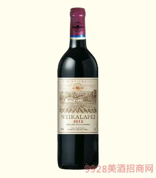 威卡拉菲干红葡萄酒2013-13度750ml