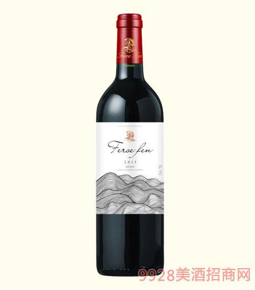 法罗芬干红葡萄酒2013