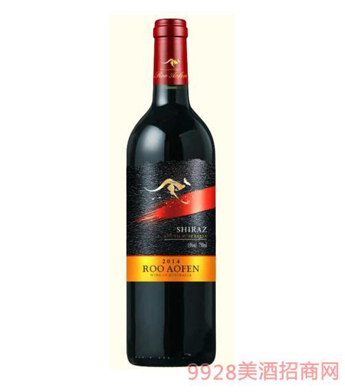 澳芬袋鼠西拉干红葡萄酒2014-13度750ml