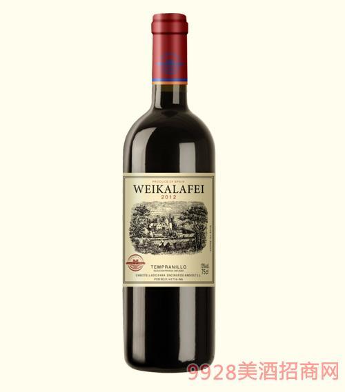 威卡拉菲干红葡萄酒2012-13度750ml