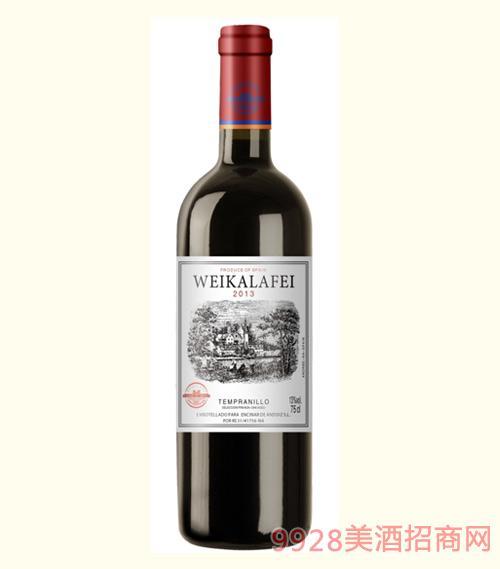 威卡拉菲干红葡萄酒2013