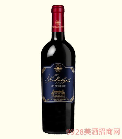 威卡拉菲城堡干红葡萄酒13度750ml