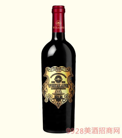 威卡拉菲西拉干红葡萄酒12.5度750ml