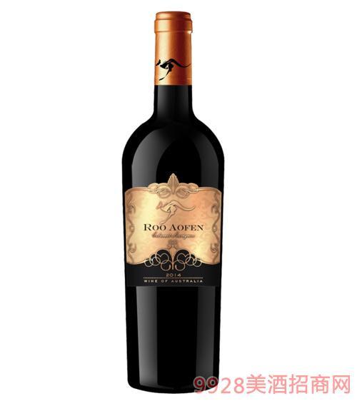 澳芬袋鼠干红葡萄酒2014