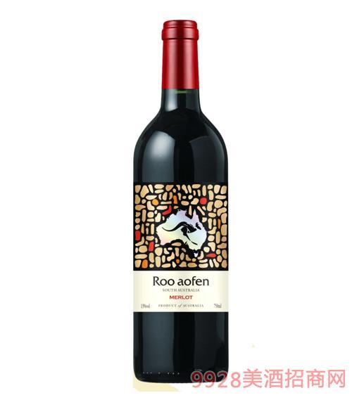 澳芬袋鼠梅洛红红葡萄酒13度750ml