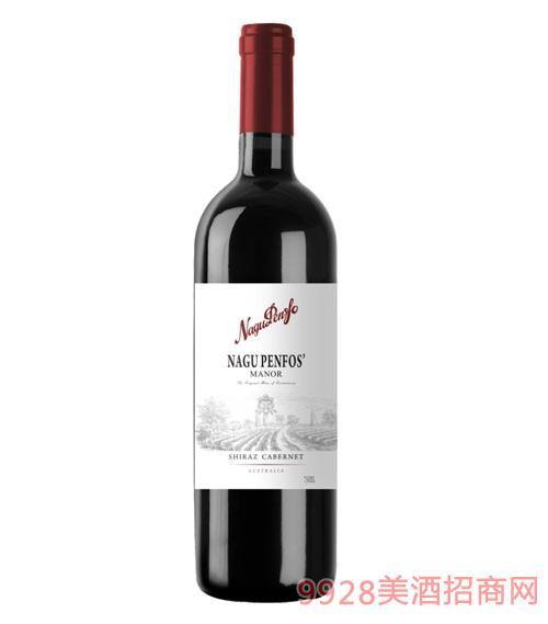 纳谷奔富干红葡萄酒