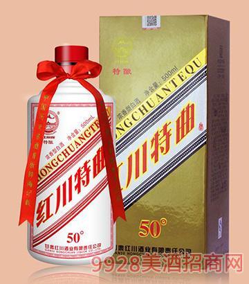 红川特曲酒特酿50度500ml