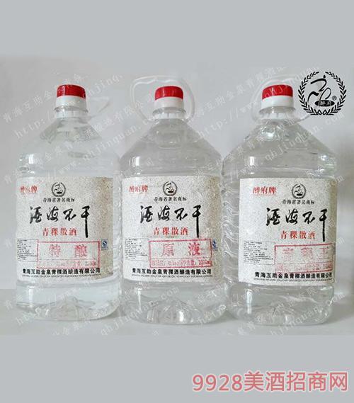 酒海不干青稞散酒清香型白酒
