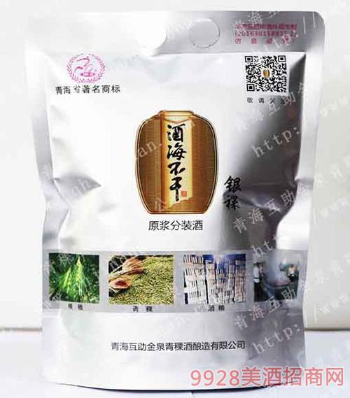酒海不干青稞酒分装酒(银稞)42度1000ml清香型白酒