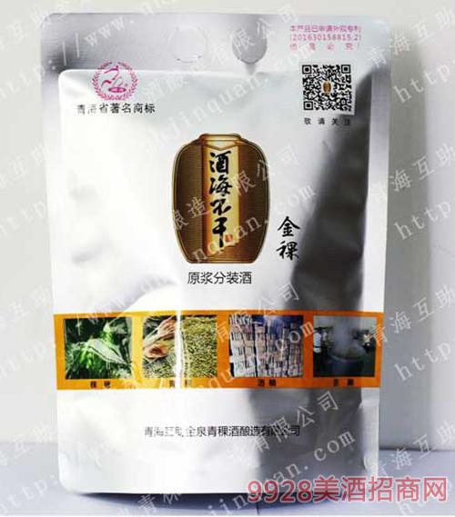 酒海不干青稞酒分装酒(金稞)46度1000ml清香型白酒