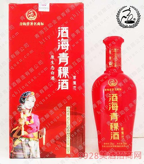 酒海青稞酒草原花42度52度500ml清香型白酒