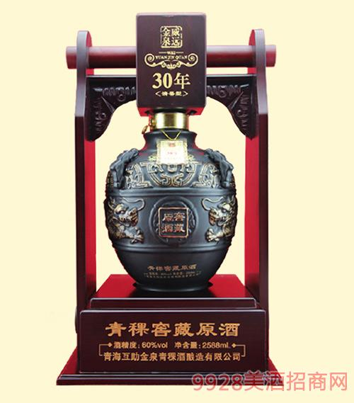 威远金泉30年窖藏原酒60度2588ml清香型白酒