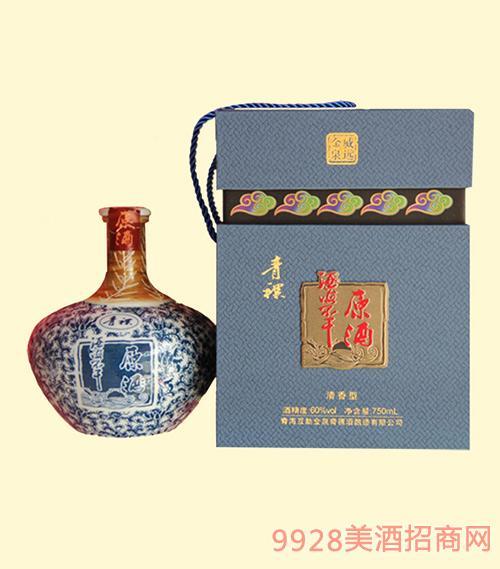 酒海不干青稞原酒蓝盒青花瓷60度750ML清香型白酒