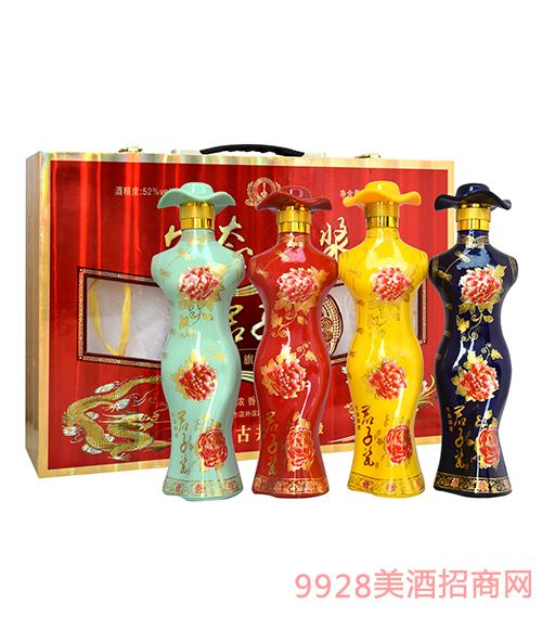 君子瓷旗袍酒42度 52度500ml