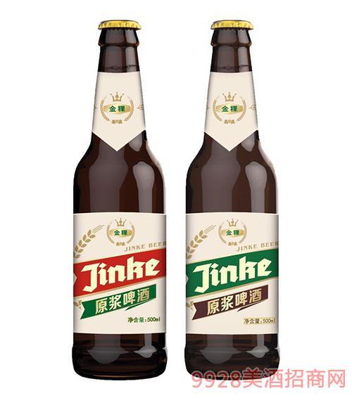 金稞原浆啤酒500ml瓶装啤酒