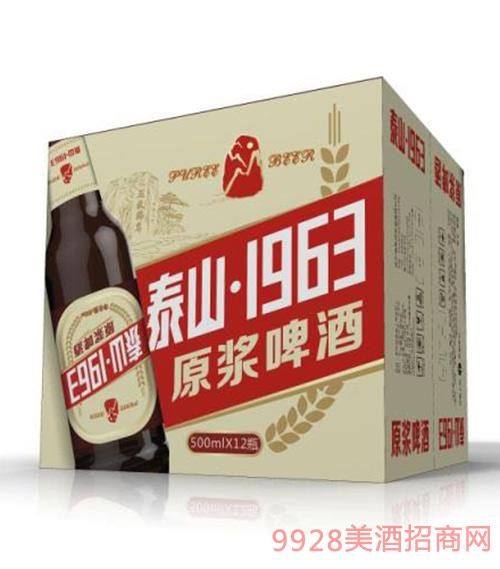 泰山1963原浆啤酒500mlx12瓶装啤酒(箱)