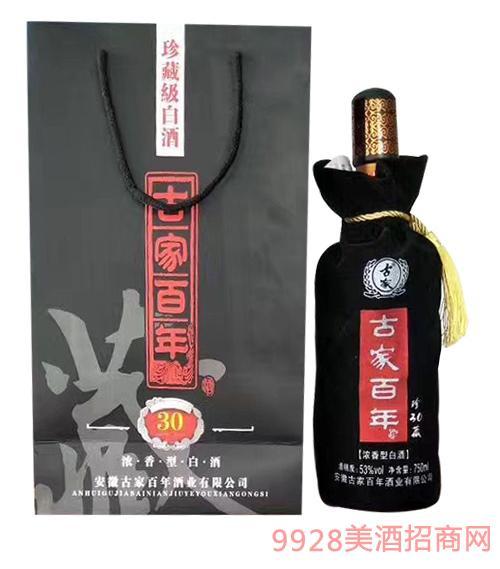 古家百年浓香型酒53度750ml