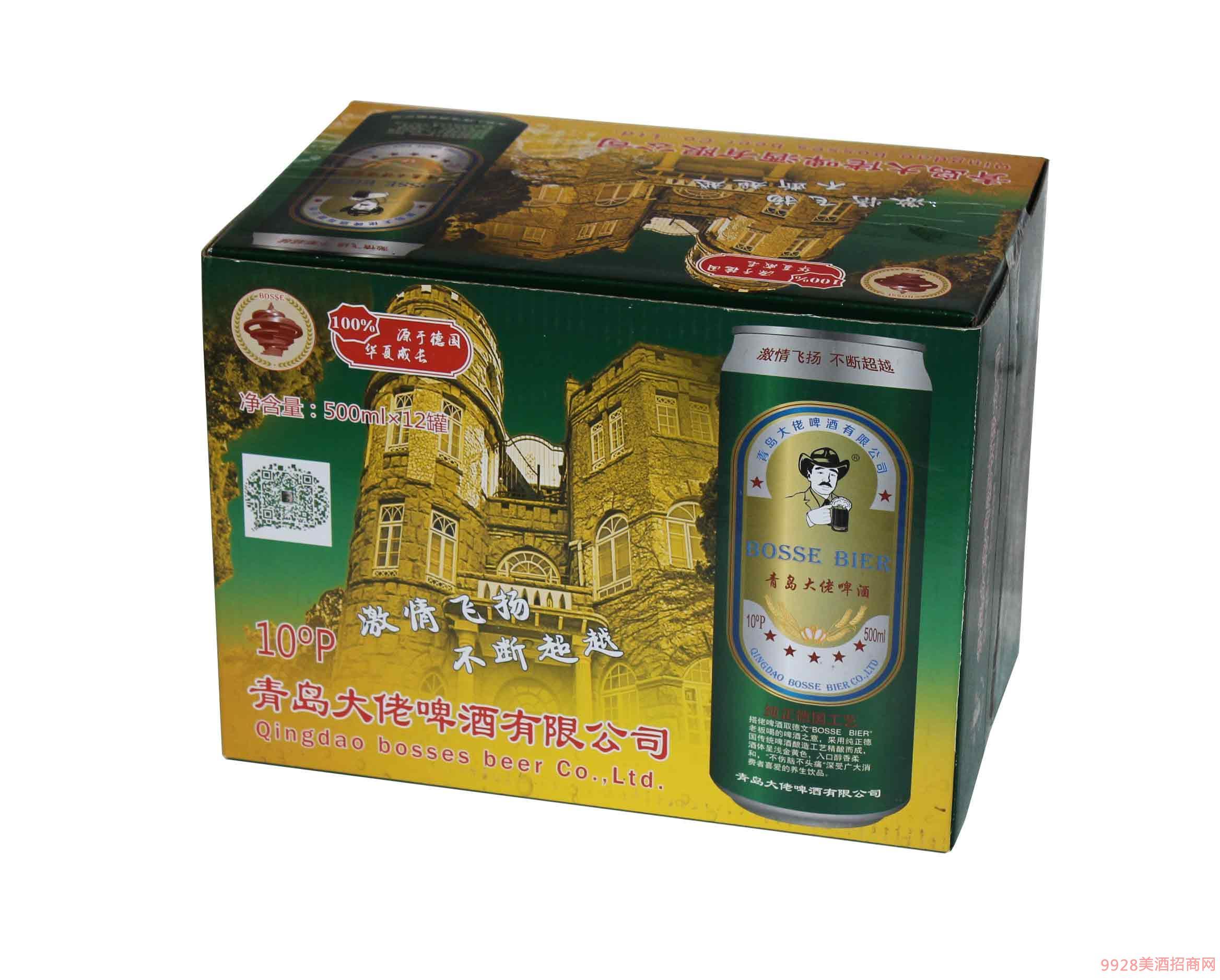 青岛大佬啤酒有限公司是一家主营精品500ml易拉罐啤酒,兼营330ml易拉罐与大、小瓶啤酒的生产销售一体化企业。公司成立于美丽的海滨城市青岛,致力于为消费者奉献高质量精品啤酒,目前拥有BOSSE BIER、 大佬等注册商标,授权山东省雪野啤酒有限公司生产,啤酒选用优质大麦、麦芽、上等啤酒花和软硬适度、洁净甘美、采自400米深井经反渗透处理后的纯净水为原料酿制而成。原麦汁浓度为十二度,酒精含量3.