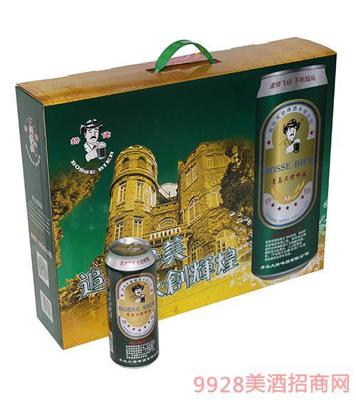 青岛大佬啤酒有限公司