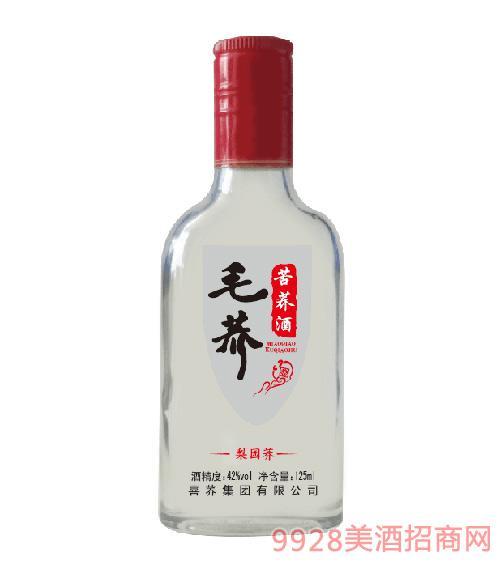 毛荞苦荞酒梨园荞42度125ml磨砂小瓶